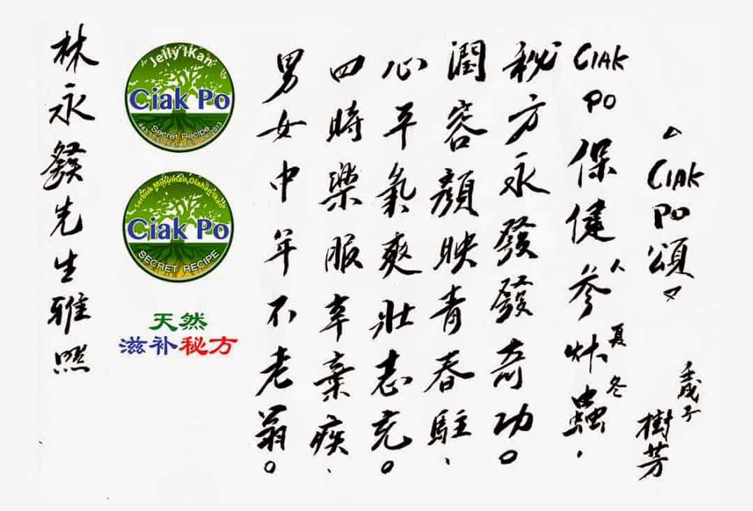 testimoni_tantsuhuang