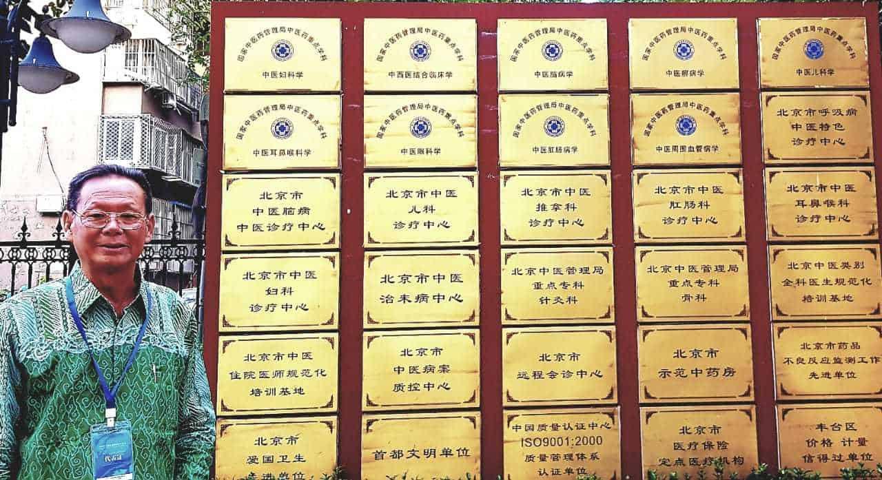 sinshe-lim-diundang-hadir-kongres-ahli-penyakit-kulit-di-beijing2